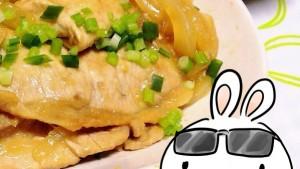 作ってみました、タモリさんの生姜焼き